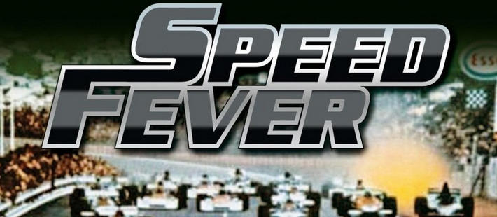 Speed Fever Film
